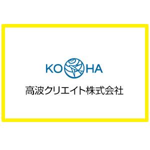 kooha