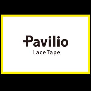 Pavilio